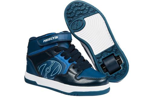 chaussures roulettes retractable