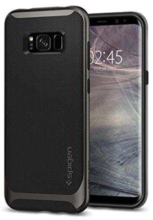 coque galaxy s8+