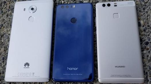 honor 8 reduction