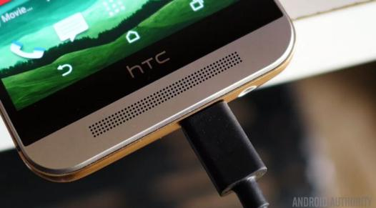 htc one m8 ne charge plus