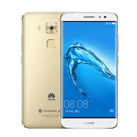 huawei 5.5 pouces