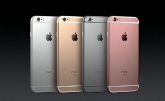 iphone 6 couleur or