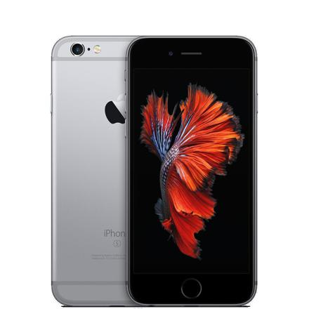 iphone 6 s reconditionné